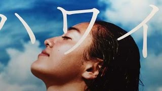 〈Slideshow〉Billboard TOKYO - Omotesando HOT 100 Graphics(Jan. 28...