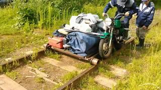 На мотоцикле по железной дороге на рыбалку )))