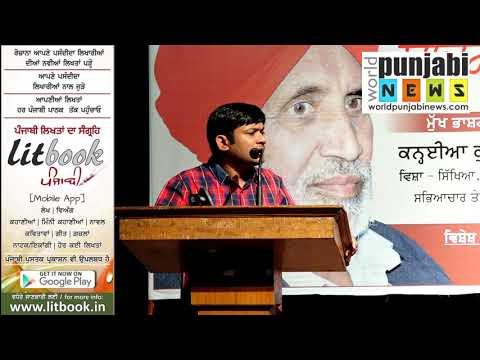 Kanhaiya Kumar | Full Speech | Chandigarh | Literature, Society & Politics | 22-10-2017