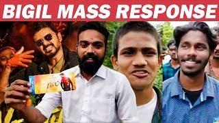 BIGIL MASS Vijay Fans CROWD: Fan Sings Verithanam   Audio Launch   Nayanthara
