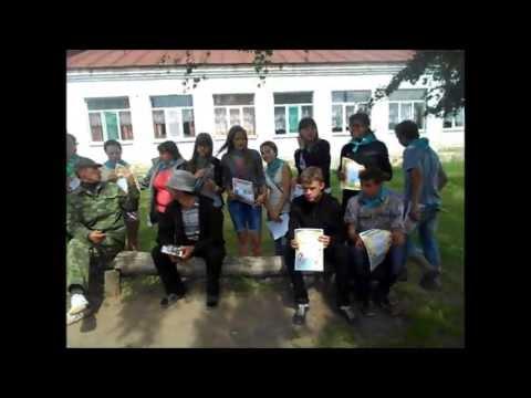 """Видео дневник день 5 лагерь """"Родничок"""""""