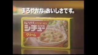 トヨタ自動車 マークII 日本テレコム 宮沢りえ 明治製菓 ティラミス 織...