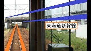 到着直前に東海道新幹線と立体交差するの焼津駅~西焼津駅間を走行する東海道本線下り211系の前面展望