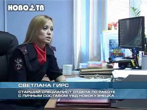95 лет кадровой службе МВД России