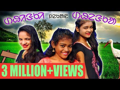 Dhinki Lekan Dhenka | Digeer Soren | Official Video