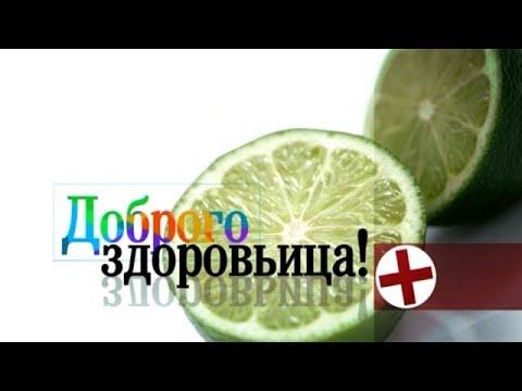 Дарья Миронова делает амулет для привлечения денег, Видео 16