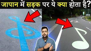 आप ये नहीं जानते 25 Most Amazing and Interesting Random Fun Facts in Hindi | TFS EP 03 Hindi