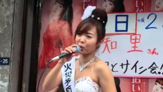 2012,11,12 火災予防運動キャンペーン.