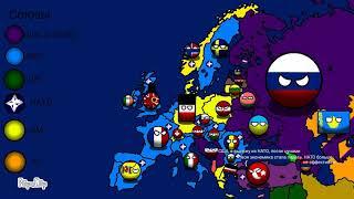 Альтернативное Будущее Евразии | 1 сезон 10 серия | Впрочем, ничего нового