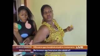 OMULAMWA : Mikwano gyo bwejitakukyalira mu kkomera thumbnail