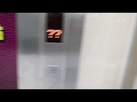 Confusing Thyssenkrupp service elevator at Aeon Mall Foshan Guangdong China