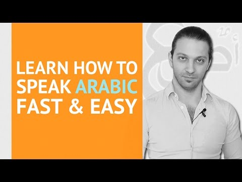 how to say you lied in arabic