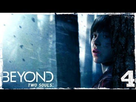 Смотреть прохождение игры Beyond: Two Souls. Серия 4: Существа из иного мира.