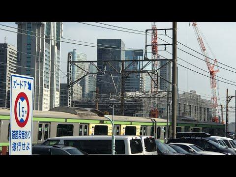 Tokyo's New Yamanote Line Station Takanawa Gateway 高輪ゲートウェイ