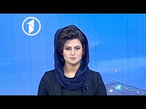 Afghanistan Dari News 13.12.2017  خبرهای افغانستان
