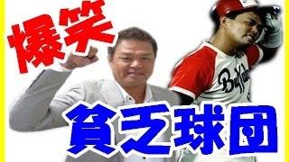 2015/1/18 OA. 説明. ぱ~りーぐ(野球)のお話. ぱ~りーぐ(野球)のお話....