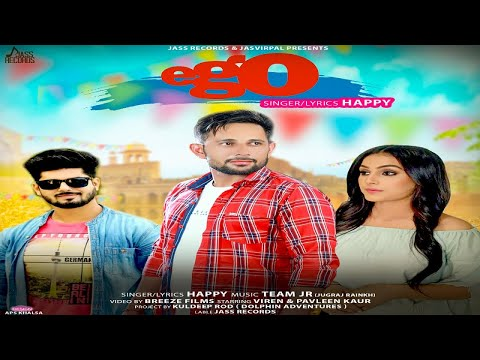 Ego   (Full Song)   Happy     New Punjabi Songs 2018   Latest Punjabi Songs 2018