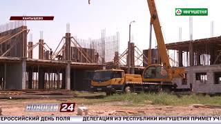 Строительство школы в Кантышево.