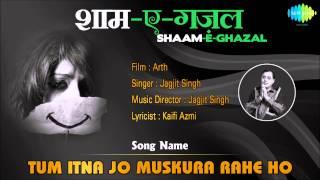 Tum Itna Jo Muskura Rahe Ho | Shaam-E-Ghazal | Arth. | Jagjit Singh