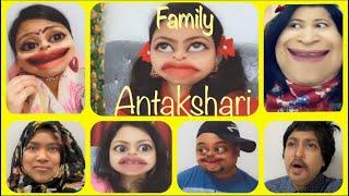 Family Antakshari (Part/2) 🤪 ফ্যামিলি আন্তাকসারি. || Bangla Funny Drama.