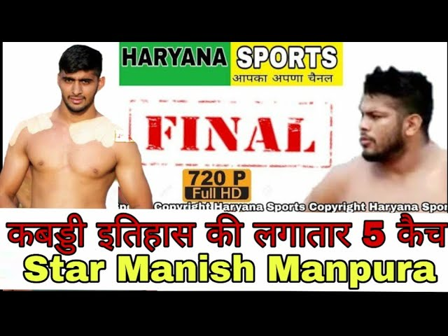 #6 Best Final match Bajina Kabaddi cup ?? Semifinals match Bajina Kabaddi cup ?? Haryana Sports live
