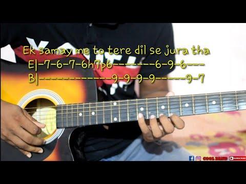 Ek Samay Me To Tere Dil Se Juda Tha Guitar Tabs || Tab Lesson