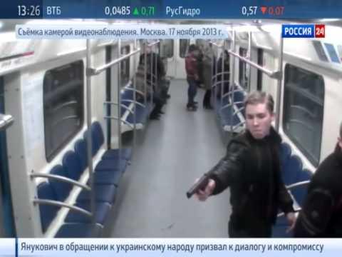 Задержаны Отец и сын стрелявшие в  дагестанца в метро