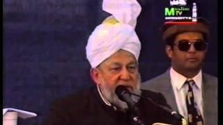 Concluding Address, Jalsa Salana America, 15 October 1994.