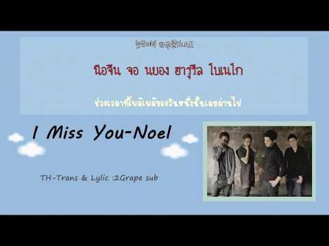 [Thaisub] Noel (노을)-I Miss You (그리워 그리워)