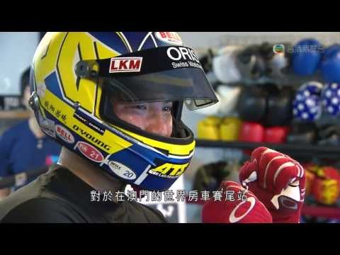 20131111 TVB News Darryl O