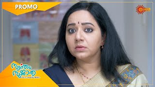 Swantham Sujatha - Promo | 15 April 21 | Surya TV Serial | Malayalam Serial