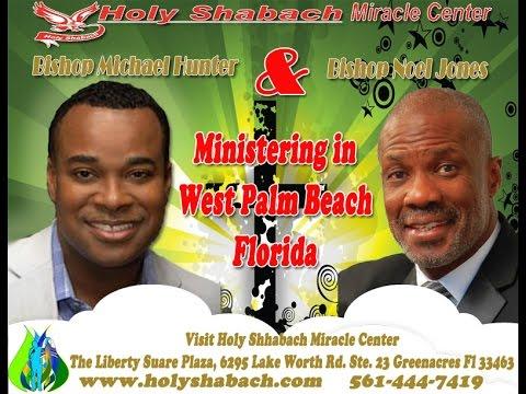 bishop michael hunter bishop noel jones ministering in west palm beach fl youtube. Black Bedroom Furniture Sets. Home Design Ideas