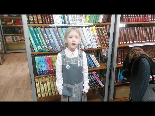 Изображение предпросмотра прочтения – ВарвараКедрова читает произведение «Розовый домик» М.И.Цветаевой