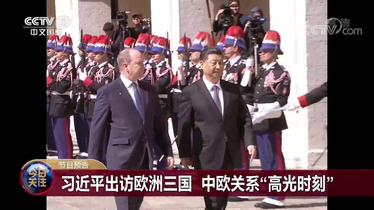 广东新今日重大新闻头条闻重大新闻政治热点