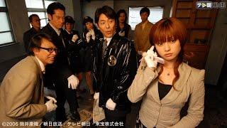 高級レストランチェーンのオーナー・宮原由美子が、登山中に事故死した...