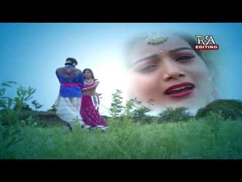 Rekha Rabari Kishor Kumar   Prem Sagar Na Pankhi   Song 05 Gujarati Video Song
