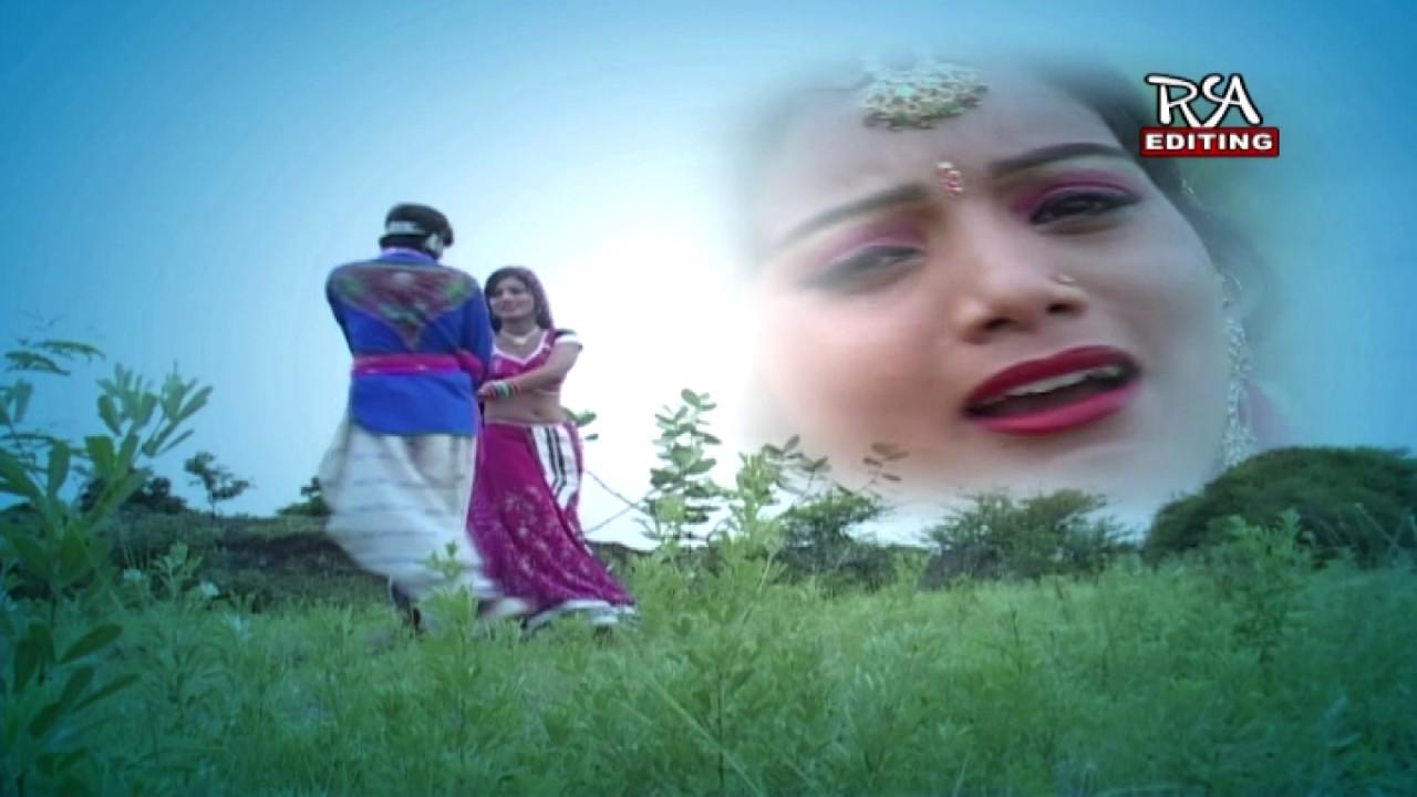 Rekha Rabari Kishor Kumar Prem Sagar Na Pankhi Song 05 Gujarati Video Song Youtube