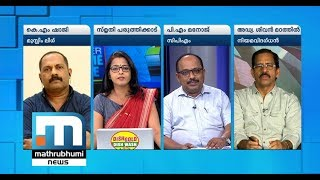 Which Side Will Azhikode Back This Bypolls?| Super Prime Time| Part 1| Mathrubhumi News