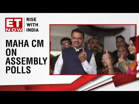 Maharashtra assembly polls 2019: CM Devendra Fadnavis urges Mumbaikars to come out and vote - 동영상