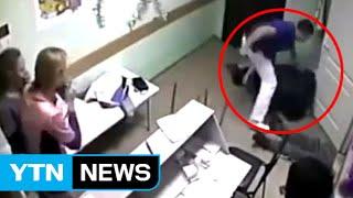 Repeat youtube video 러시아 '복서 의사', 환자 때려 숨지게 해...이유는? / YTN