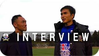 【FC岐阜】INTERVIEW ~FC岐阜アンバサダー難波宏明&前田遼一~