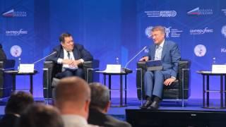 видео Всероссийская конференция