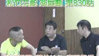 「ZAZA」の「ワンコイン寄席」で「渡辺裕薫」漫談 「ナベちゃんの全...