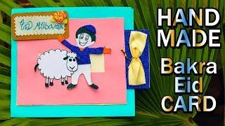 DIY slider card for eid/special bakra eid card/handmade card for eid