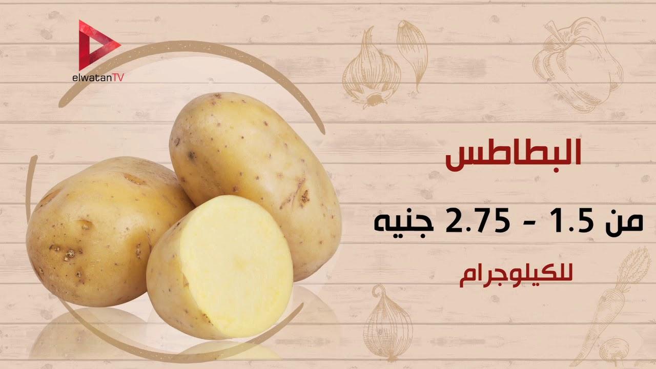 الوطن المصرية:تفاوت أسعار الخضروات في العبور.. والكوسة بـ4 جنيهات اليوم