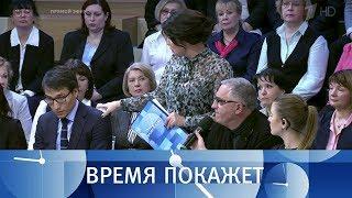 Письмо Филарета. Время покажет. Выпуск от01.12.2017