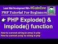 php implode and explode function in English (string to array & array to string in php)