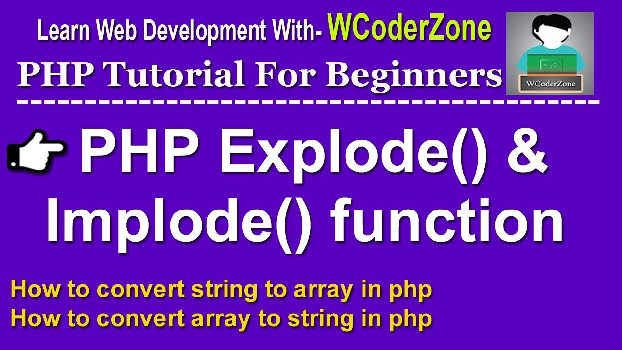 php array to string conversion implode