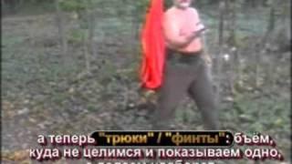 Боевое фехтование: Русь и Европа