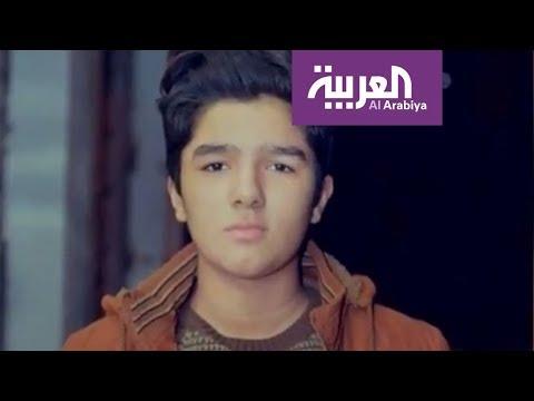 طفل الزقازيق أعلن نيته الانتحار على فيسبوك  - 22:22-2018 / 5 / 22